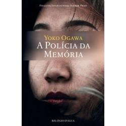 A Polícia da Memória